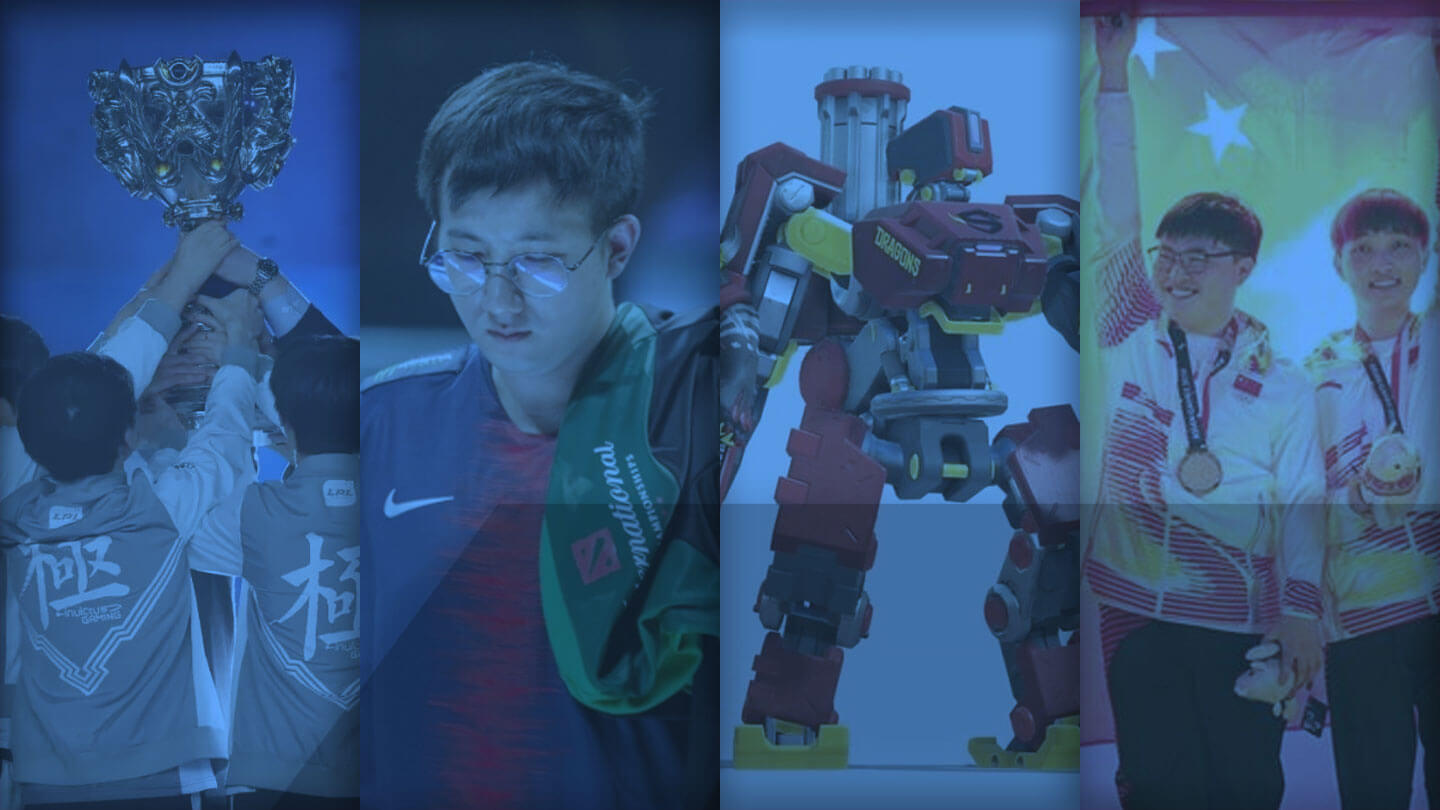China's ten biggest esports moments of 2018