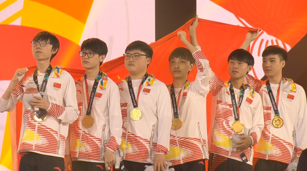 China's ten biggest esports moments of 2018