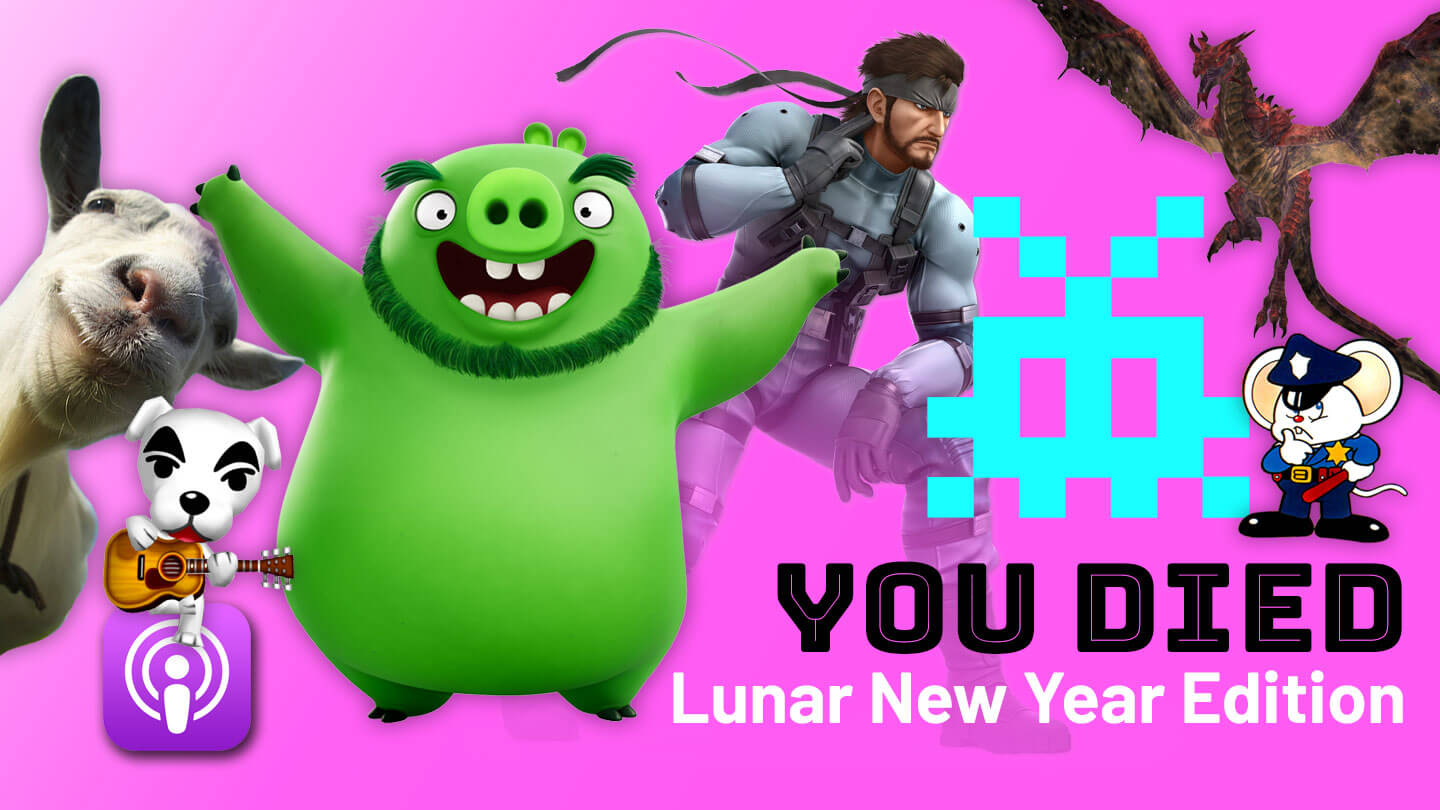 From Solid Snake to Raving Rabbids, our podcast covers gaming animals for Lunar New Year!