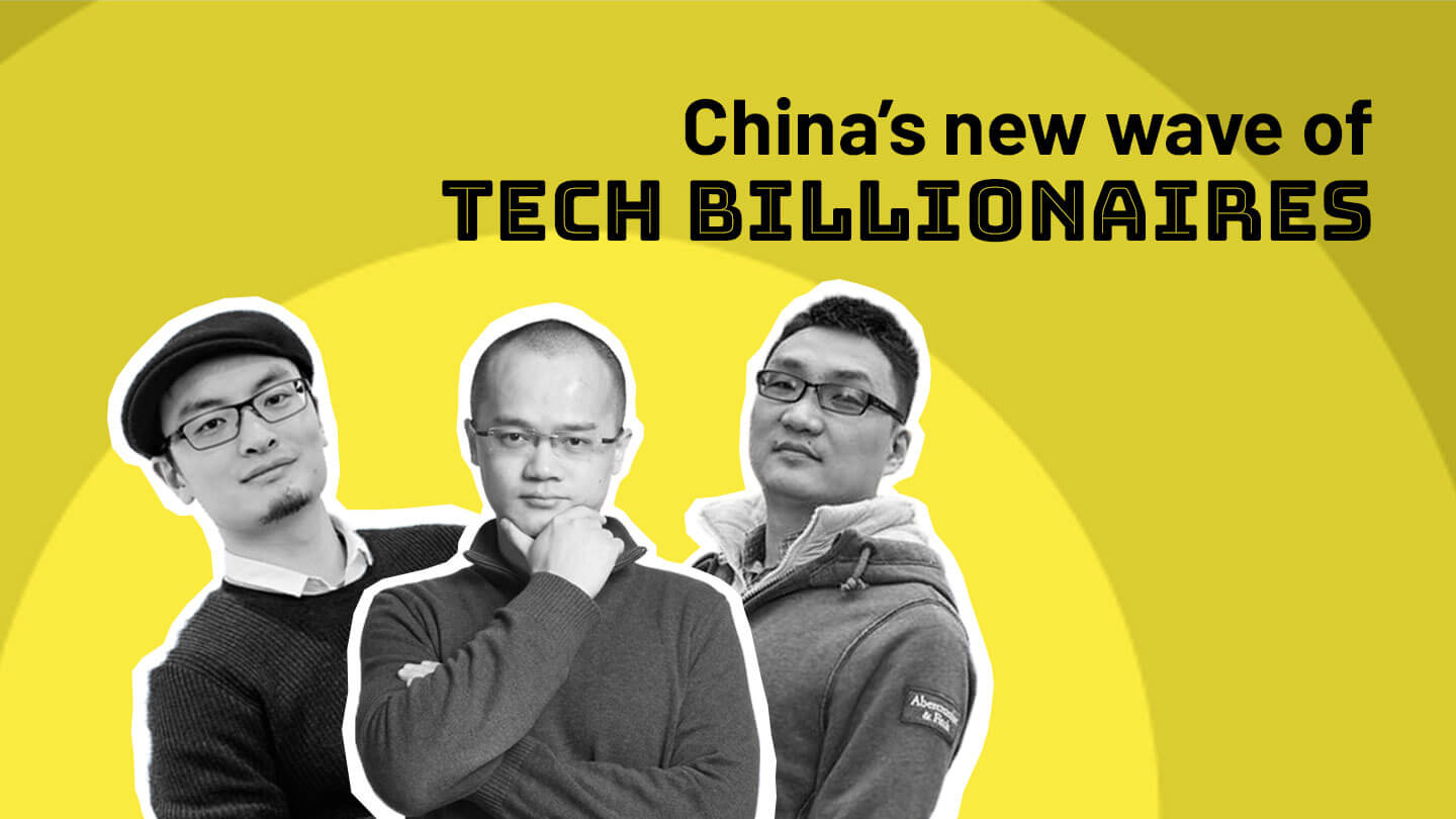 5 Chinese tech billionaires you might not have heard of