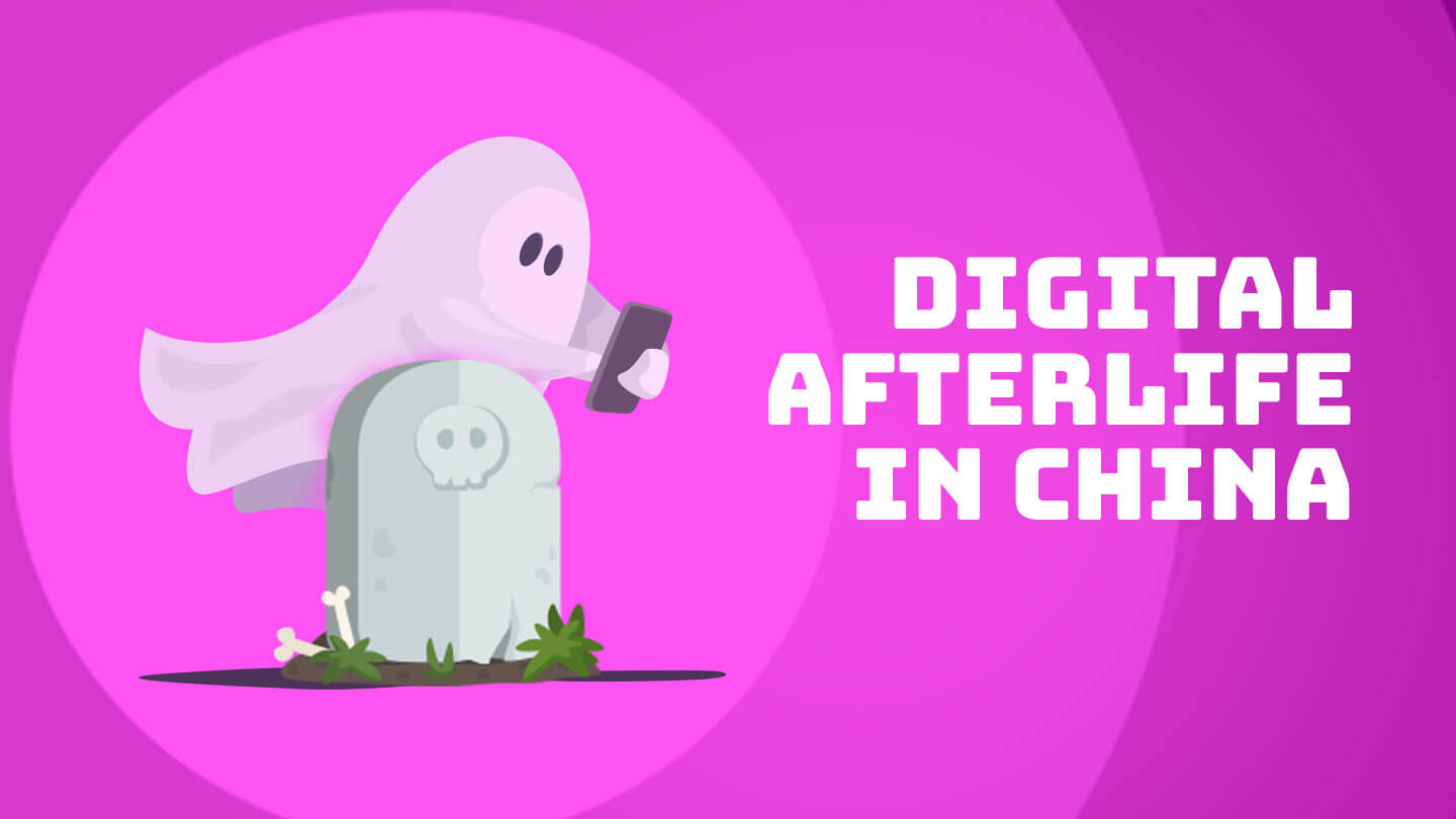 Chinese netizens: What happens to our digital accounts when we die?