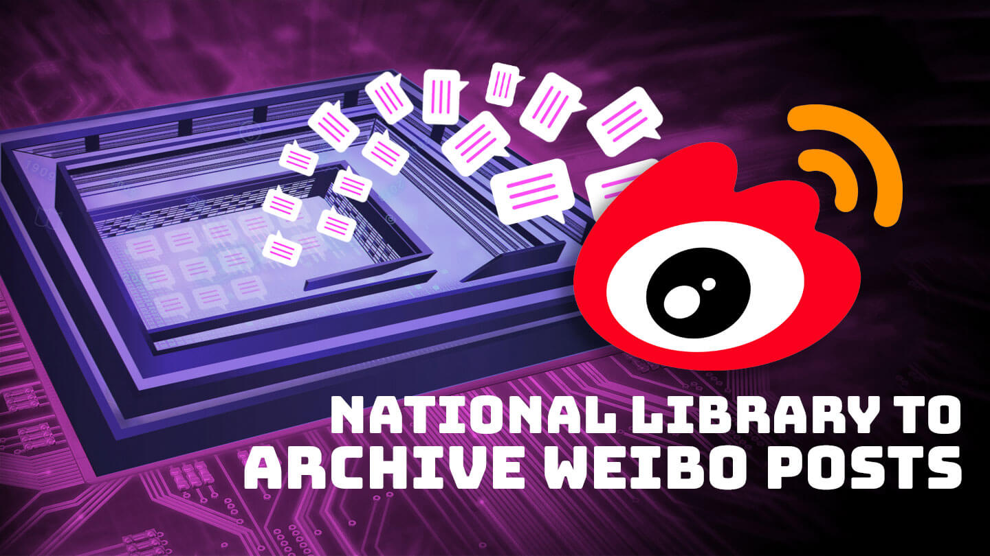 China's national library wants to archive social media posts and users aren't happy