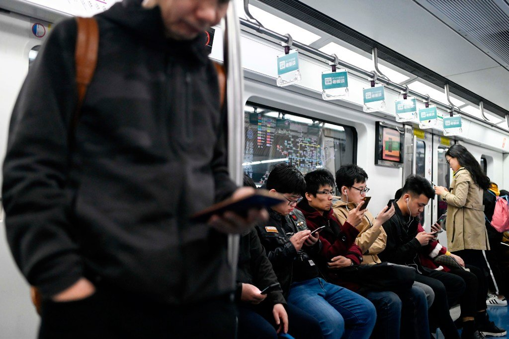 Manspreading on the Beijing subway could give you bad social credit