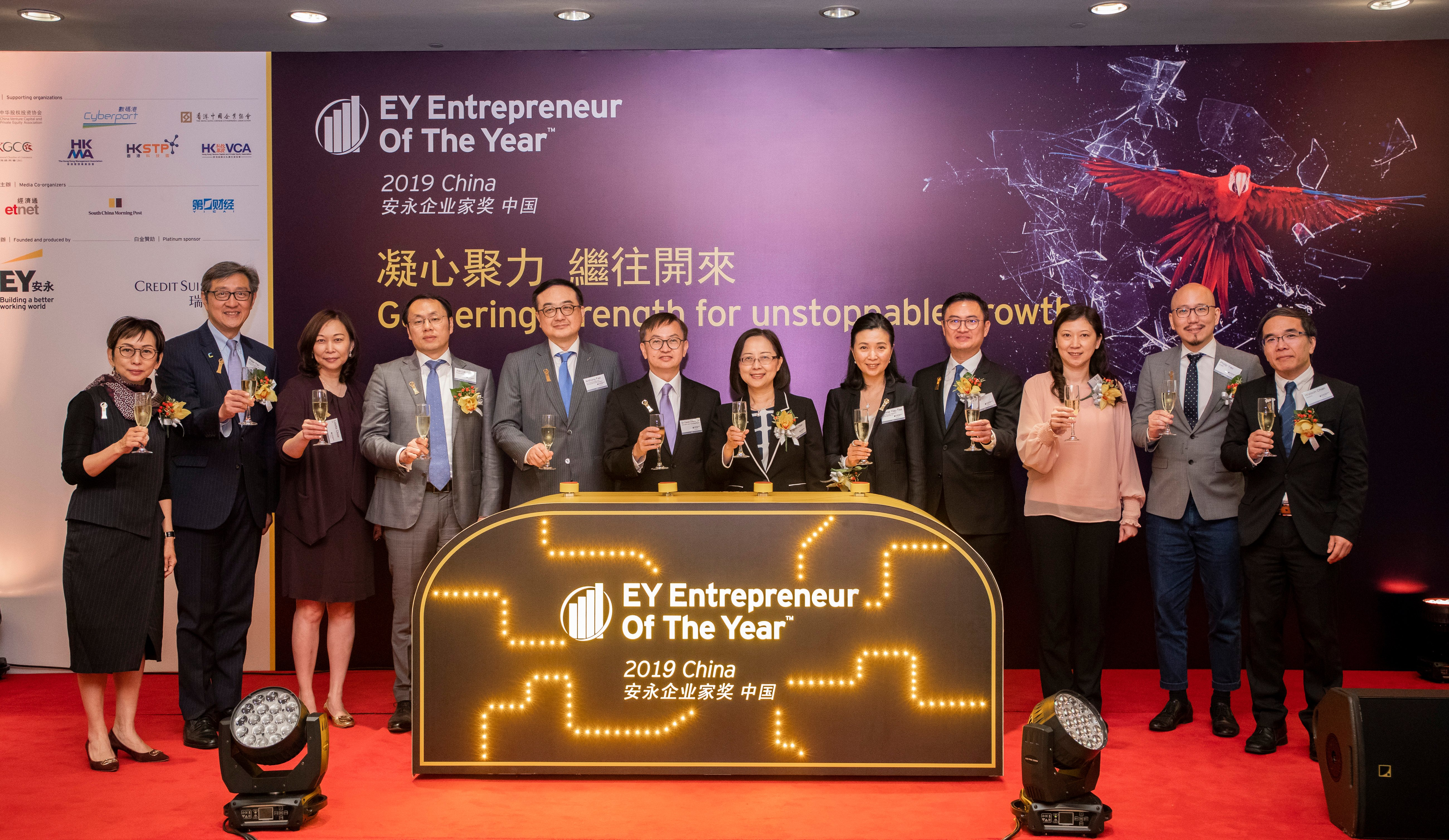 Outstanding entrepreneurs allow their talent to shine and inspire at