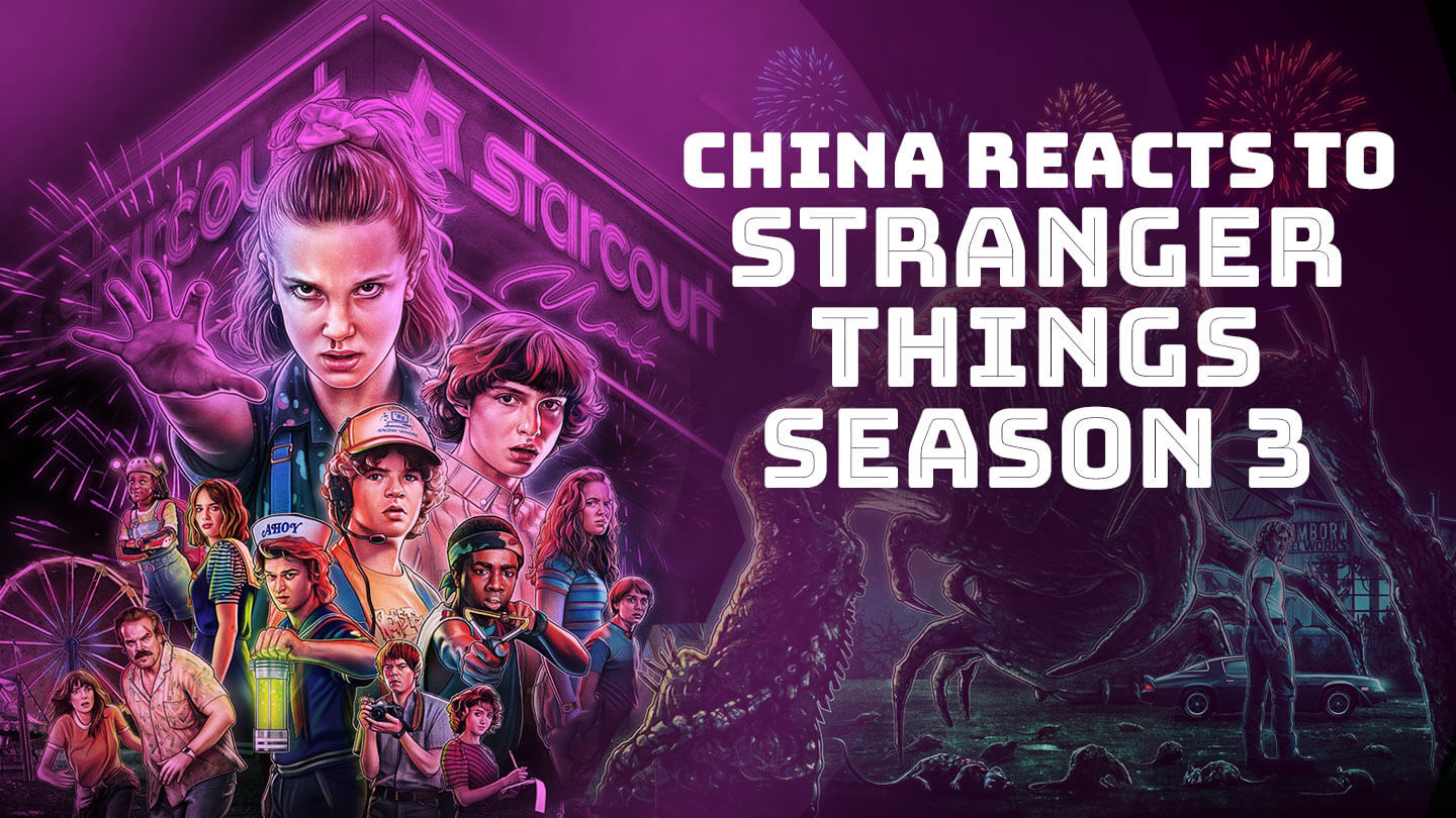 Stranger Things fans in China shocked by US government's ignorance in the show