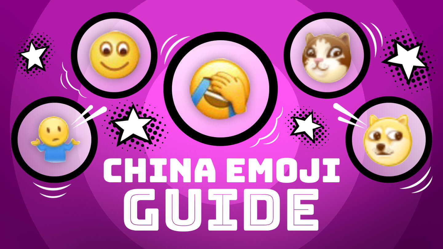 How to properly use three popular emoji on Chinese social media