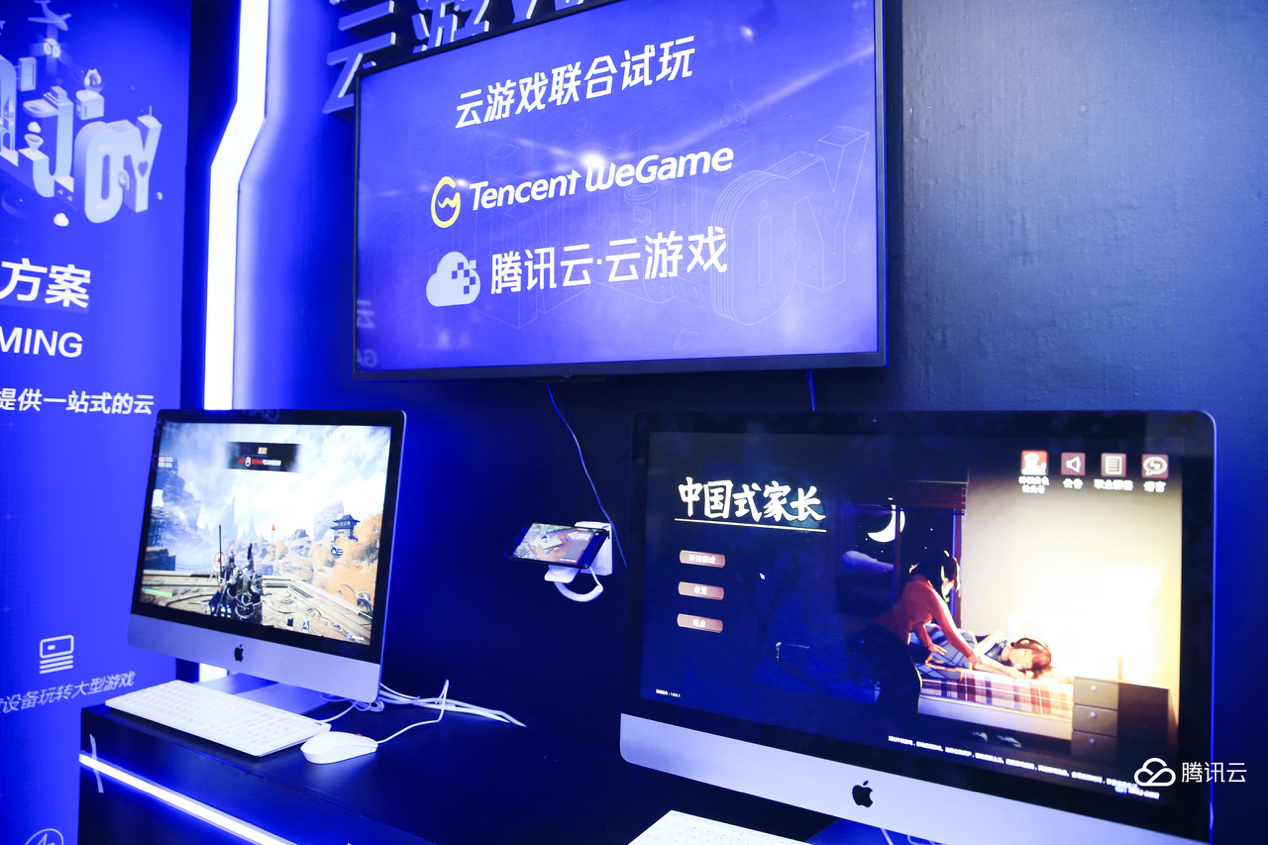 Tencent eyes Southeast Asia, not China, for cloud gaming platform
