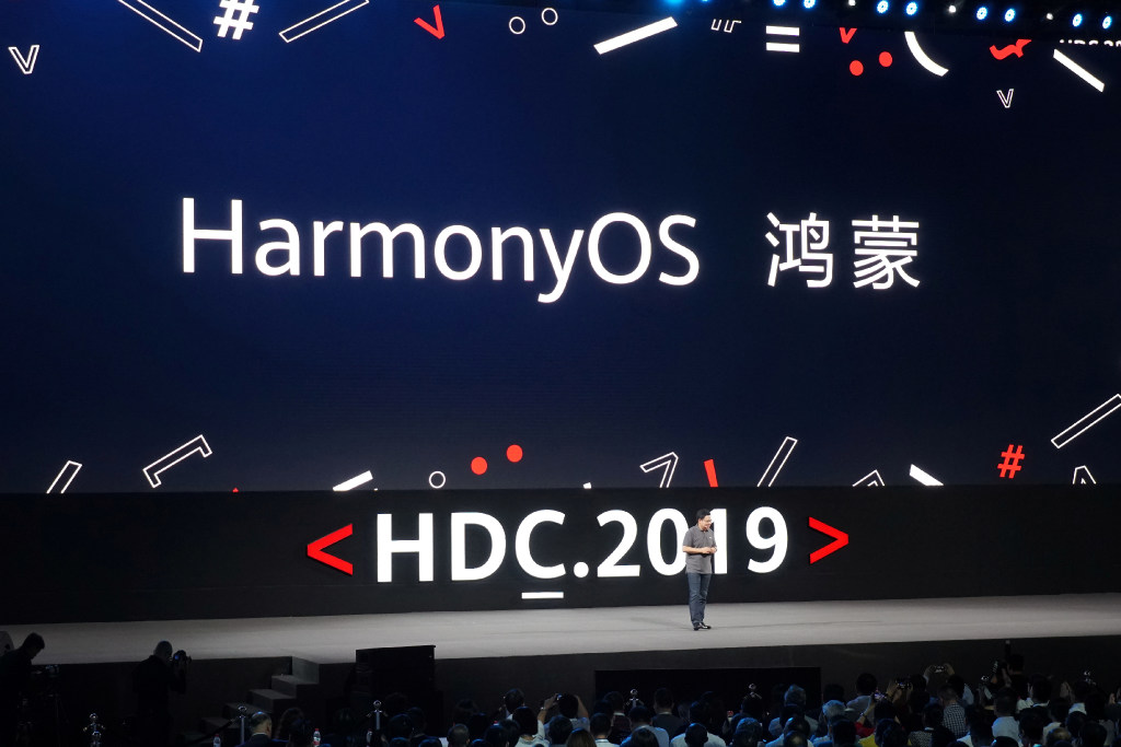 Chinese netizens have mixed feelings about Huawei's homegrown HarmonyOS