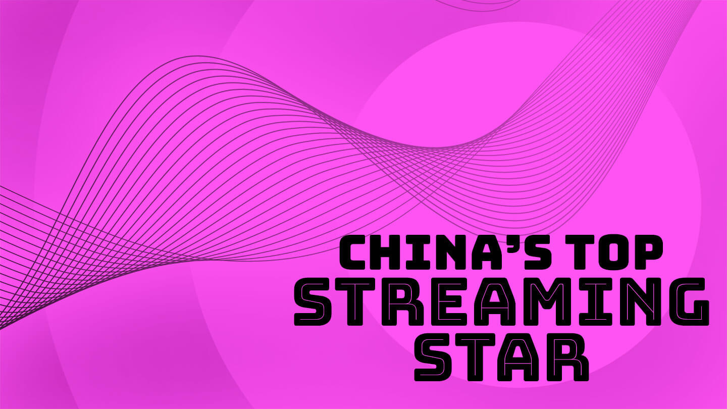 China's Twitch pays millions of dollars to keep its top streamer exclusive