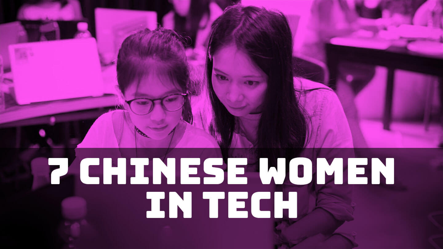 7 women in tech making waves in China | Abacus