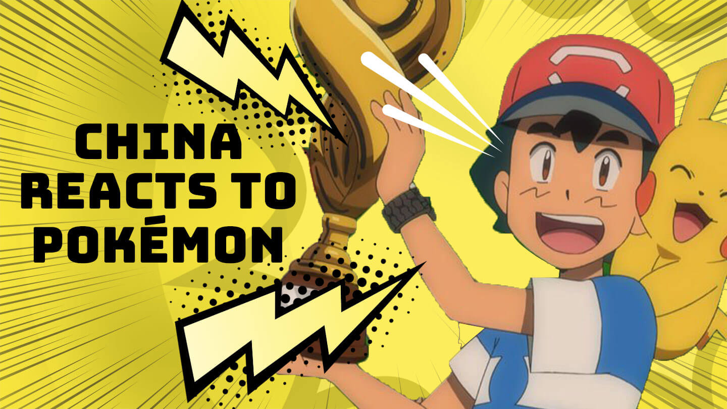 Ash is finally a Pokémon League champion and China loves it   Abacus
