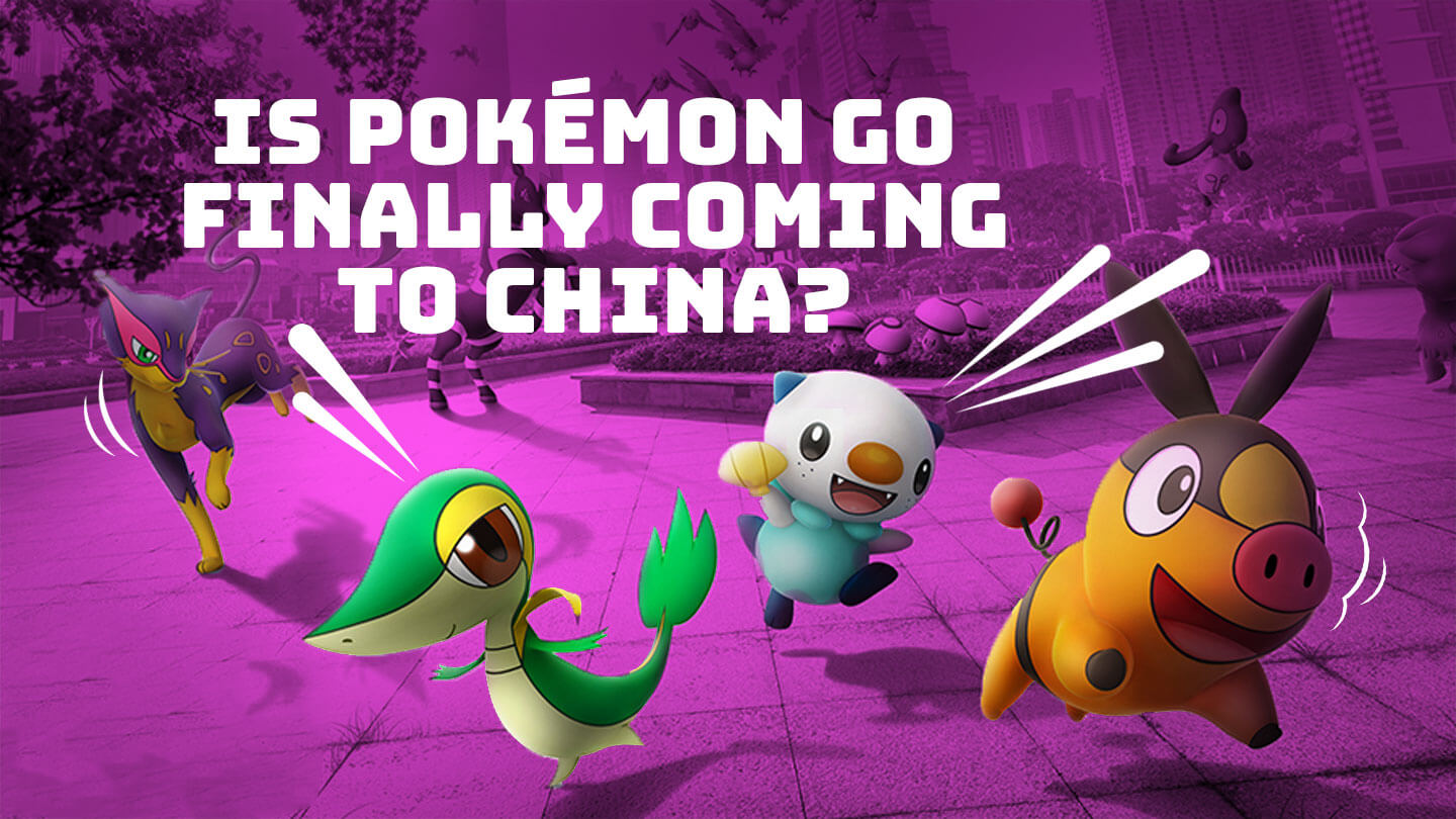 Is this Pokémon GO image hinting at a China release? | Abacus