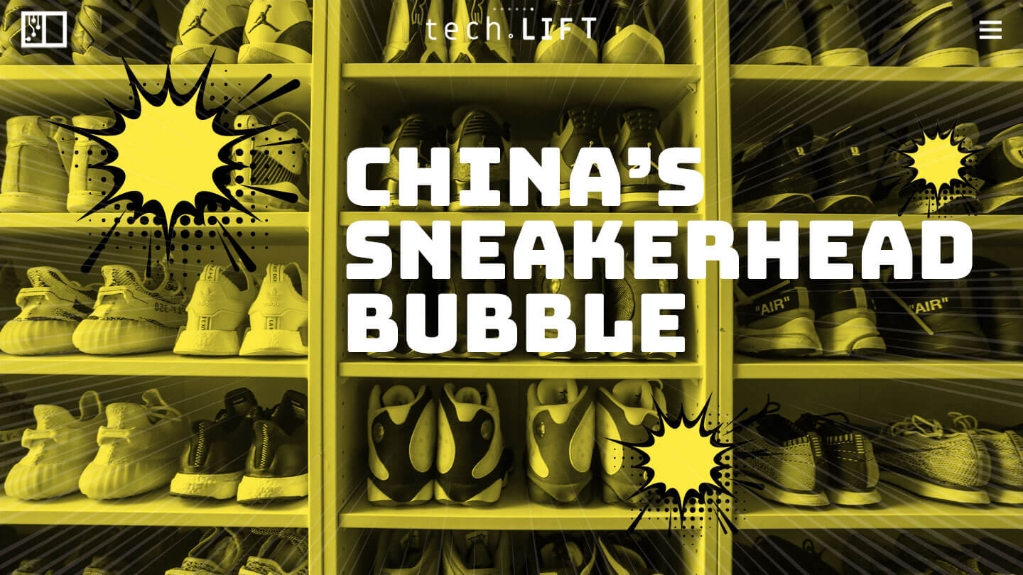 China's crypto speculators are pushing sneakers into bubble territory | Abacus