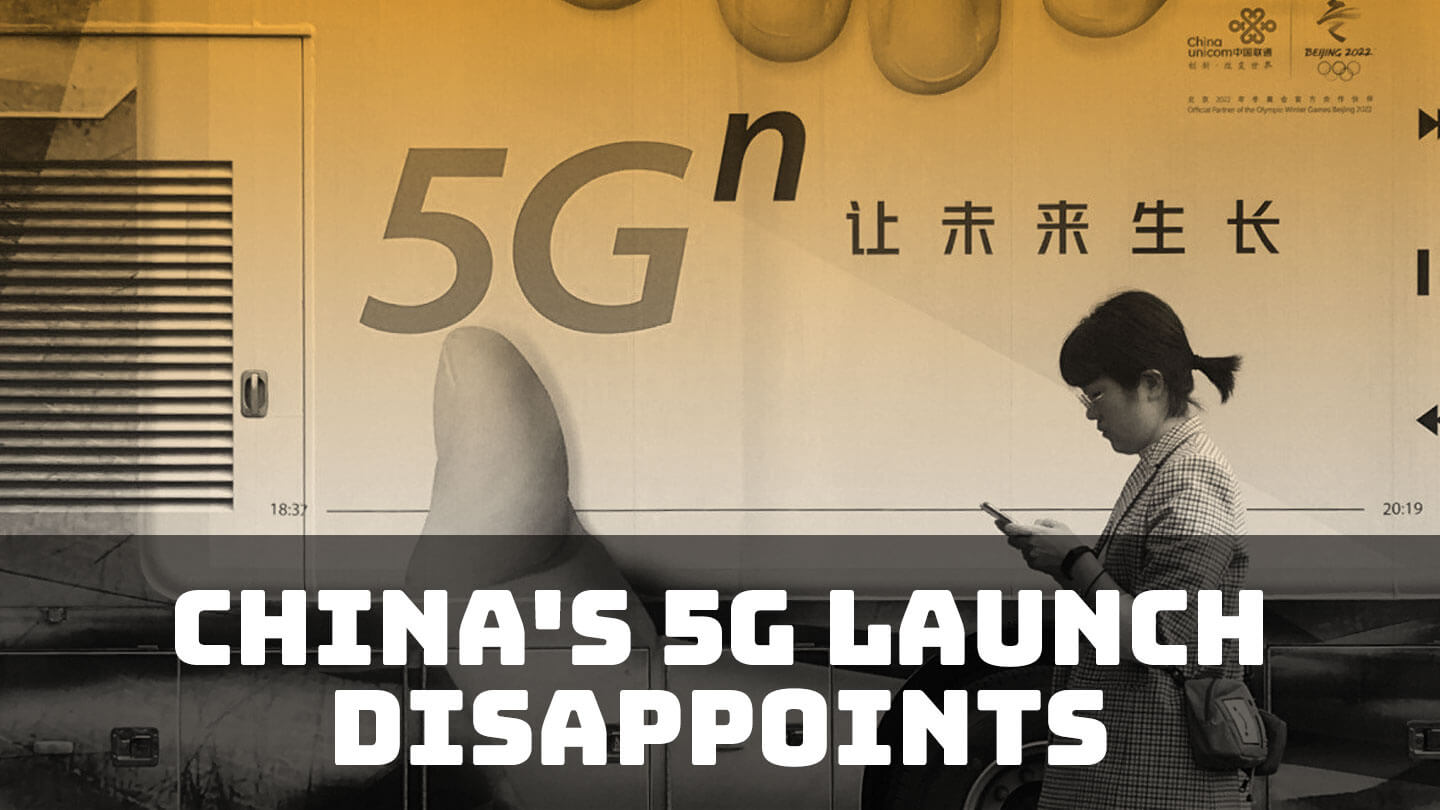 China's 5G customers question the price and speed of the new service | Abacus