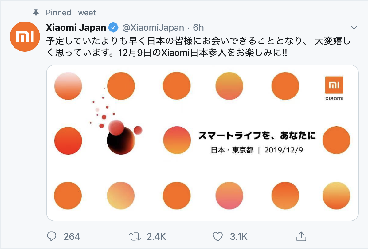 Xiaomi is arriving in Japan earlier than expected