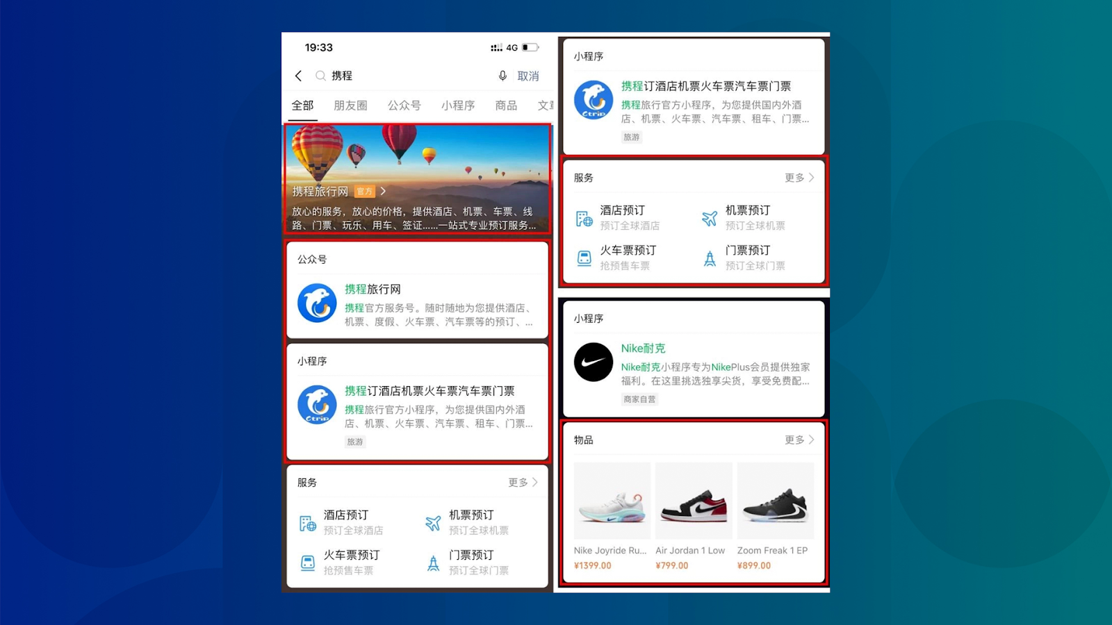 Multi-purpose WeChat wants to be a better search engine
