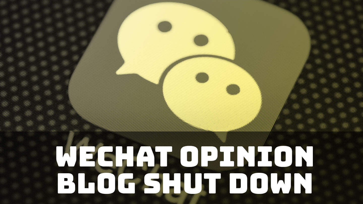 WeChat blog featuring public intellectuals shut down amid coronavirus information crackdown - TheDajia account was closed abruptly with no reason given from Tencent | Abacus