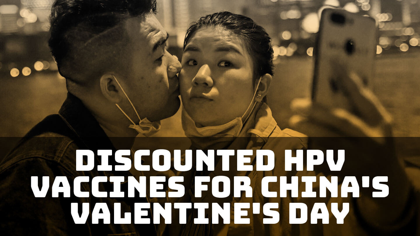 Discounted HPV vaccinations on offer for China's internet Valentine's Day - The Covid-19 pandemic has left ecommerce companies like Pinduoduo, Tencent and Alibaba in a fierce competition for user attention | Abacus