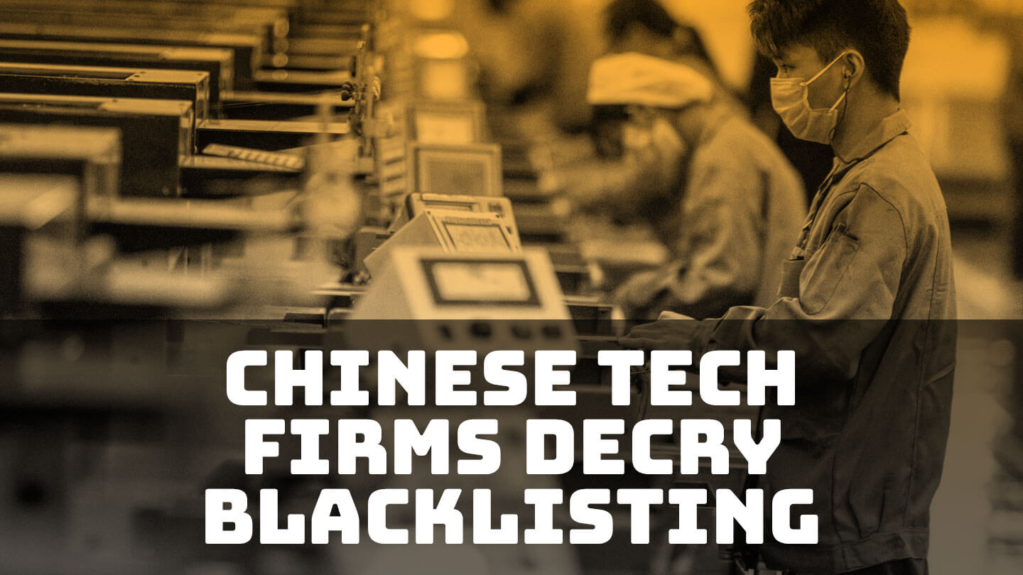 After more Chinese tech firms are blacklisted by the US, companies speak out - Along with various AI companies, cybersecurity companyQihoo 360 was also put on the US entity list | Abacus