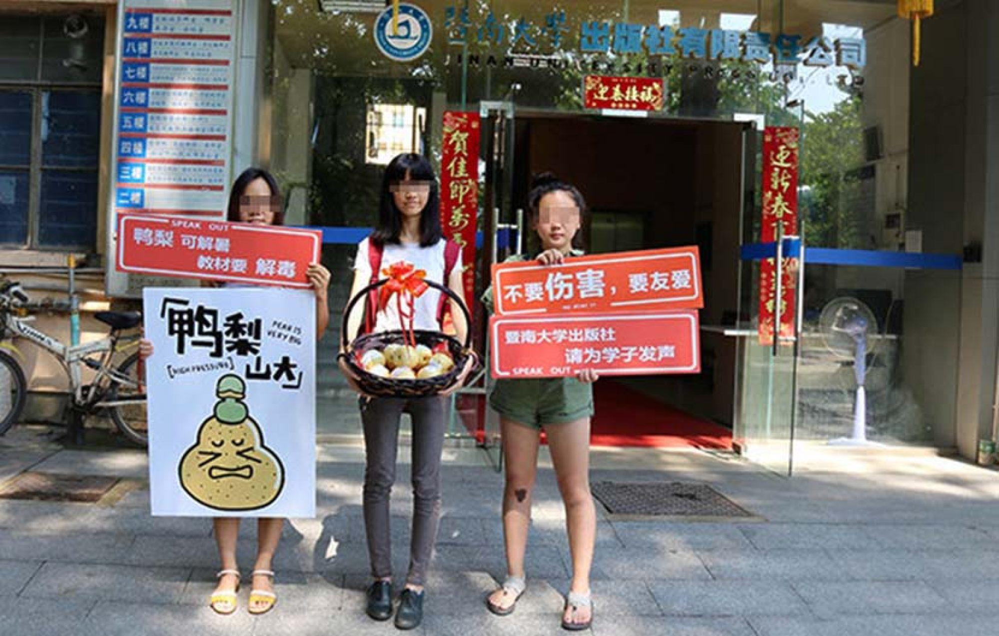 Xixi y sus amigos protestaron contra el libro de texto frente a la oficina de su editor en Guangzhou, provincia de Guangdong en julio de 2016.