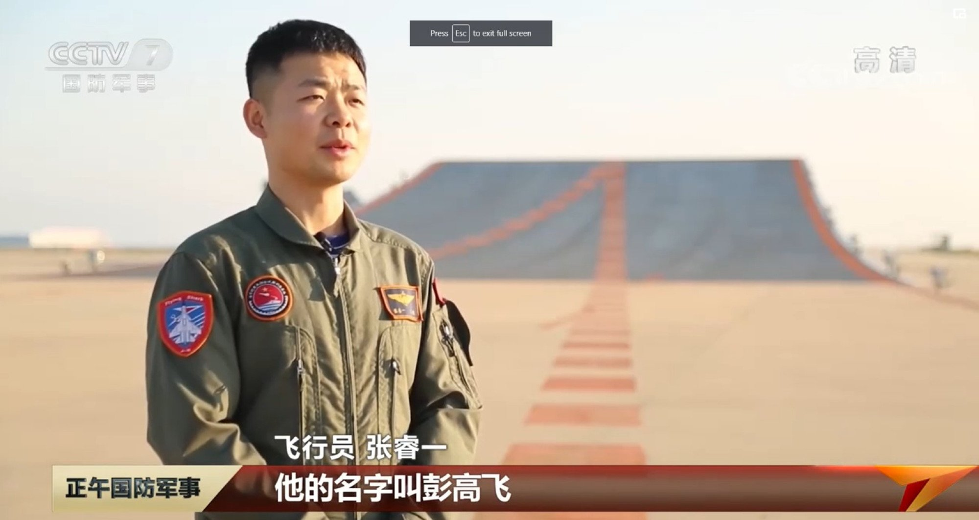 PLA pilot Peng Gaofei was killed in a crash during a flight exercise from the Shandong last year. Photo: CCTV