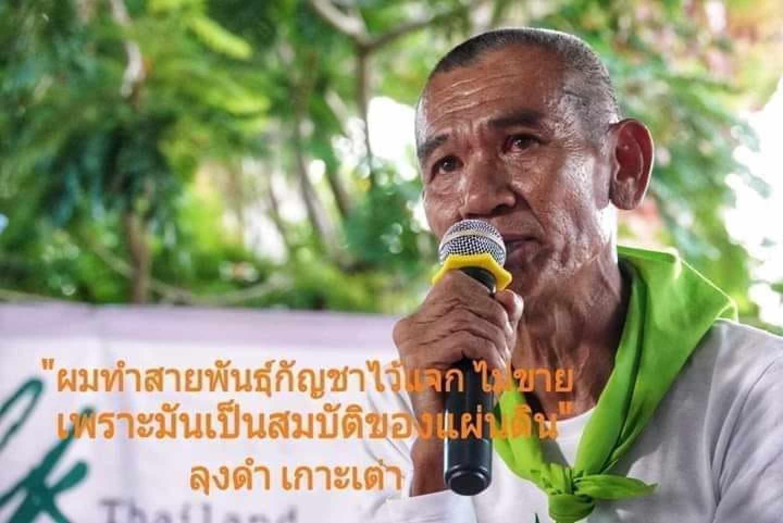 Aram Limsakul has grown and developed cannabis varieties in Thailand since 1991. Photo: Handout