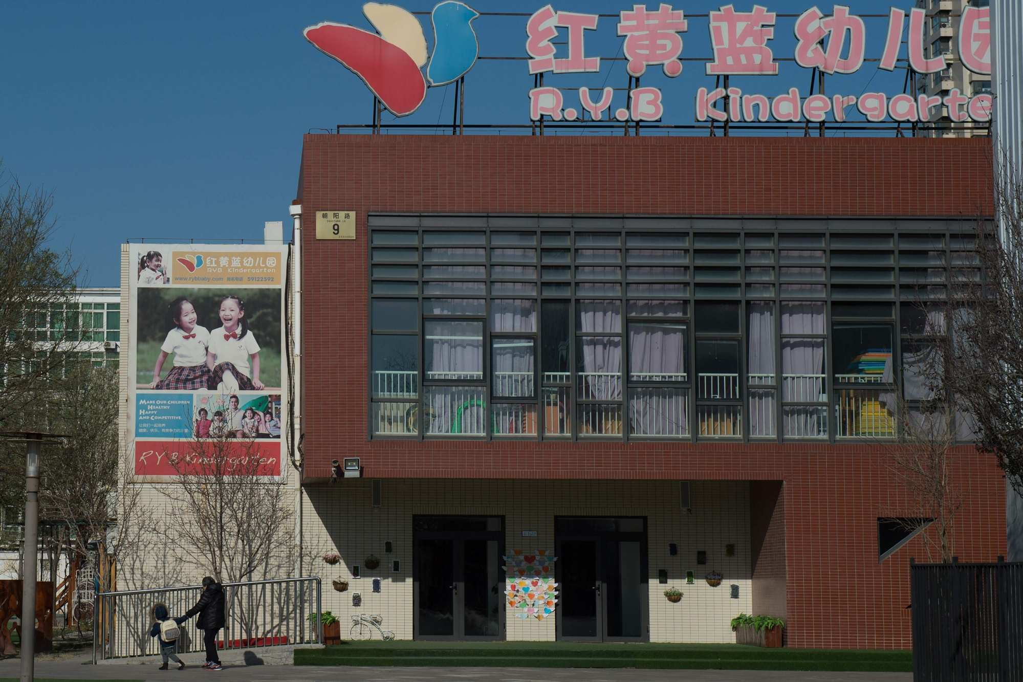 The incident happened at a branch of RYB Education, a major Chinese early education company that is no stranger to controversy. Photo: AFP