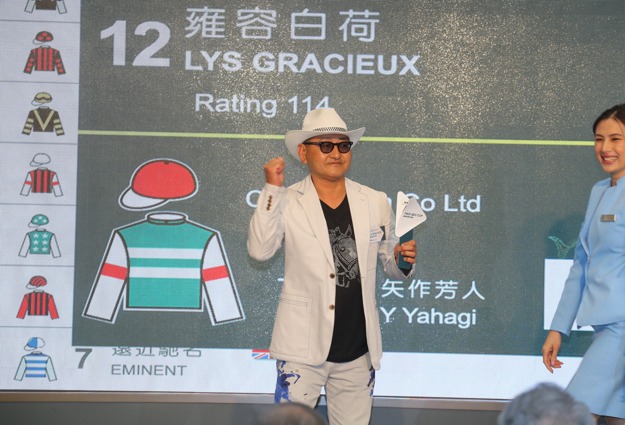 Trainer Yoshito Yahagi draws the barrier for Lys Gracieux in the 2019 QE II Cup.