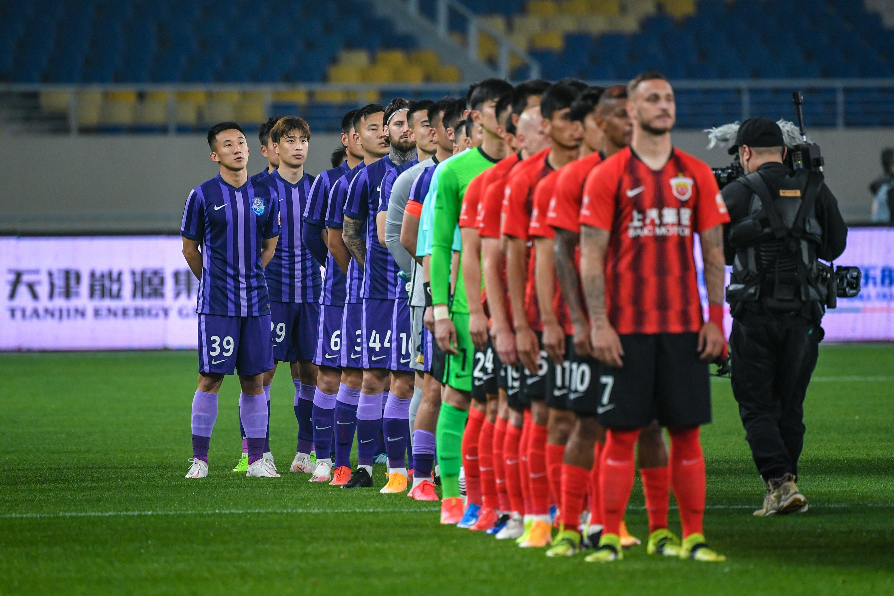 Chinese Super League kit round-up – every 2021 season jersey for ...