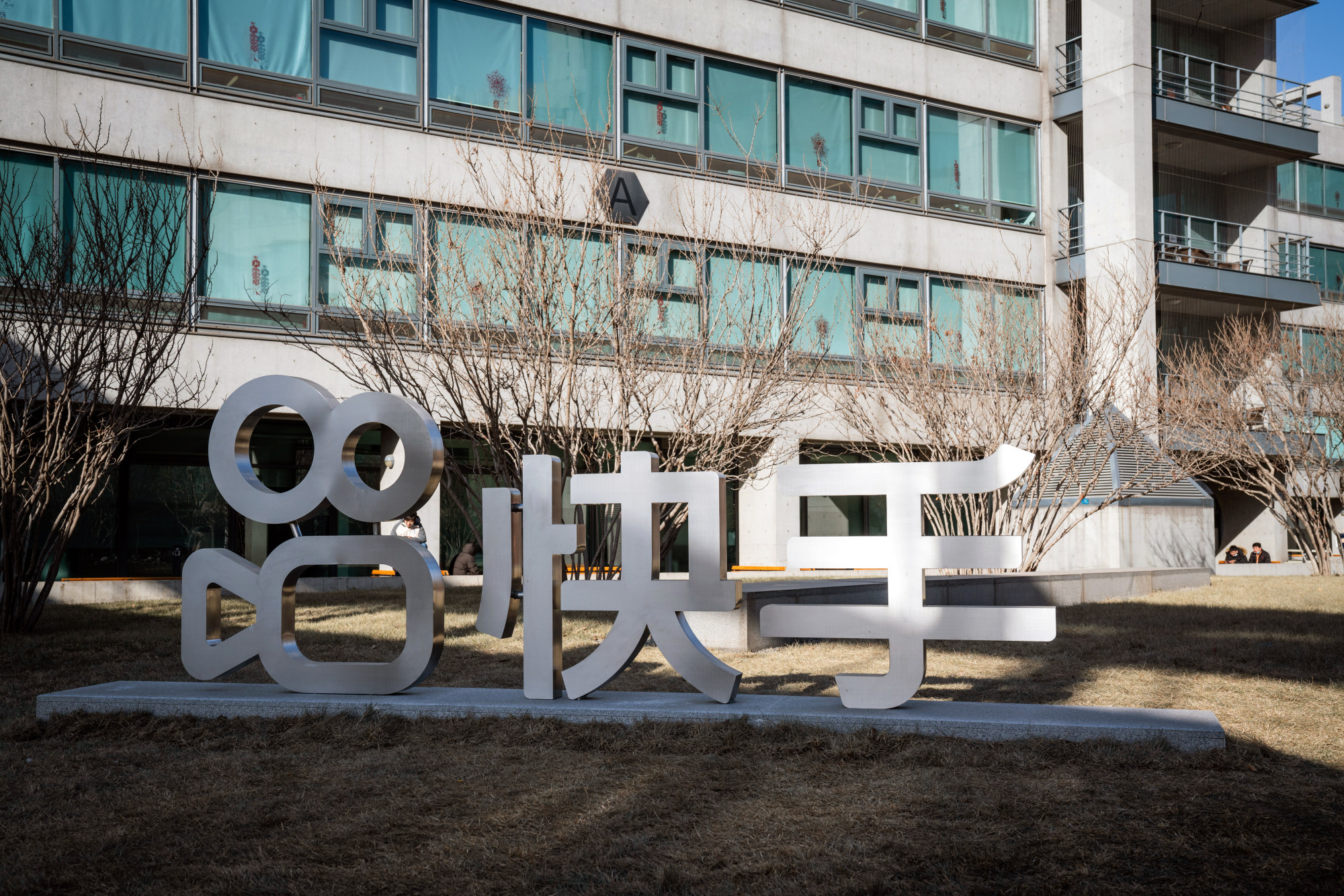 Signage in the courtyard at the Kuaishou Technology headquarters in Beijing, Feb. 3, 2021. Photo: Bloomberg