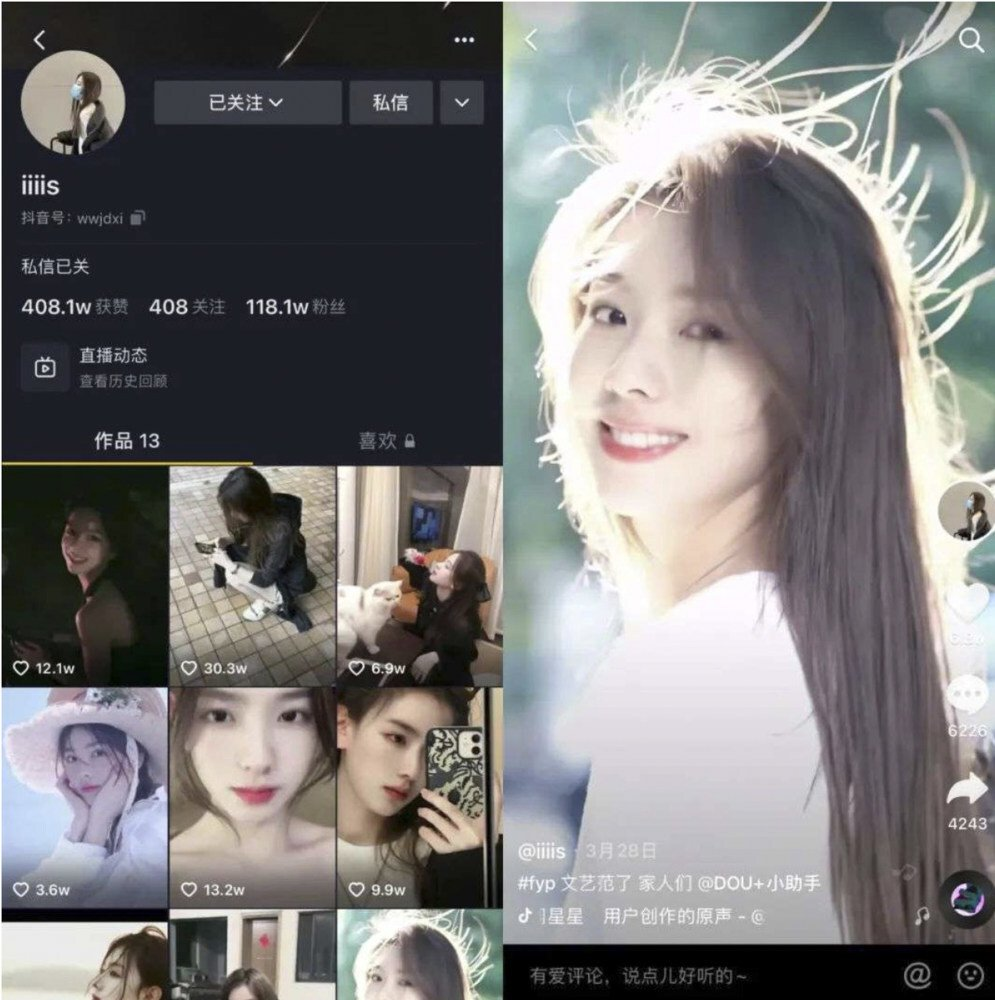 An online celebrity named Sun Yuning posted abusive texts online that she claimed were from Wang Sicong, the son of the founder of Dalian Wanda. Photo: Handout