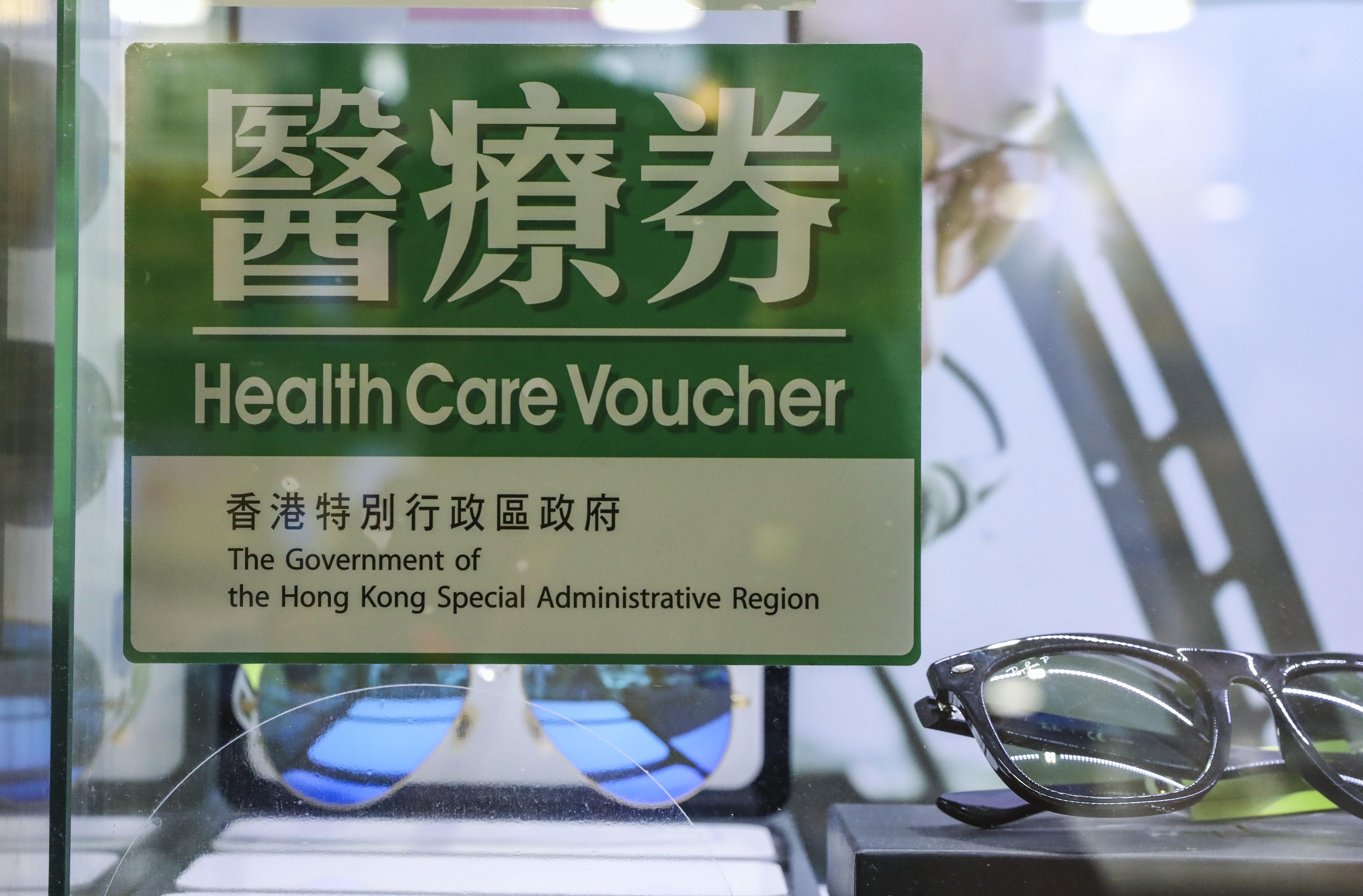 Precious Little Evidence That Vouchers >> Former Hong Kong Health Chief Slams Medical Voucher Scheme For The