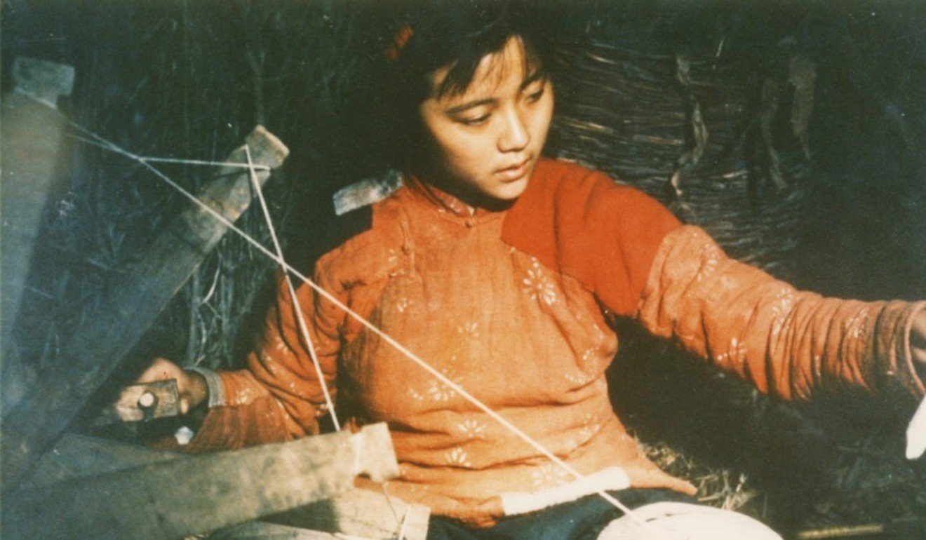 A still from Chen Kaige's 1984 film Yellow Earth.