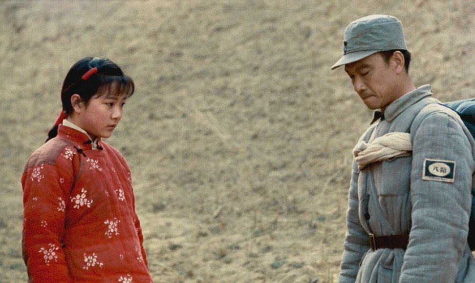 A still from Chen Kaige's The Yellow Earth.