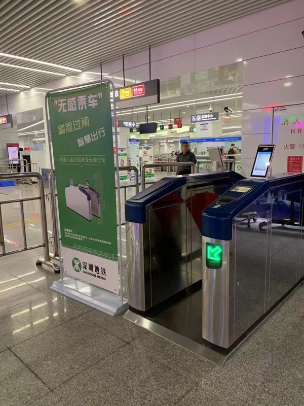Facial recognition gates at Shenzhen Metro's Futian station.