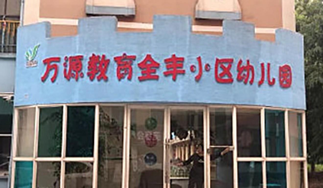 TK tempat Qiqi bersekolah