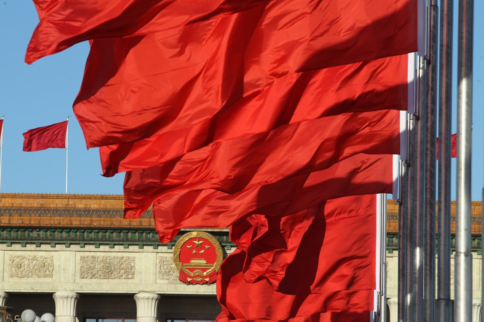 Red Flags in Tiananmen Square before a plenary meeting of National People's Congress in Beijing. Photo: Simon Song