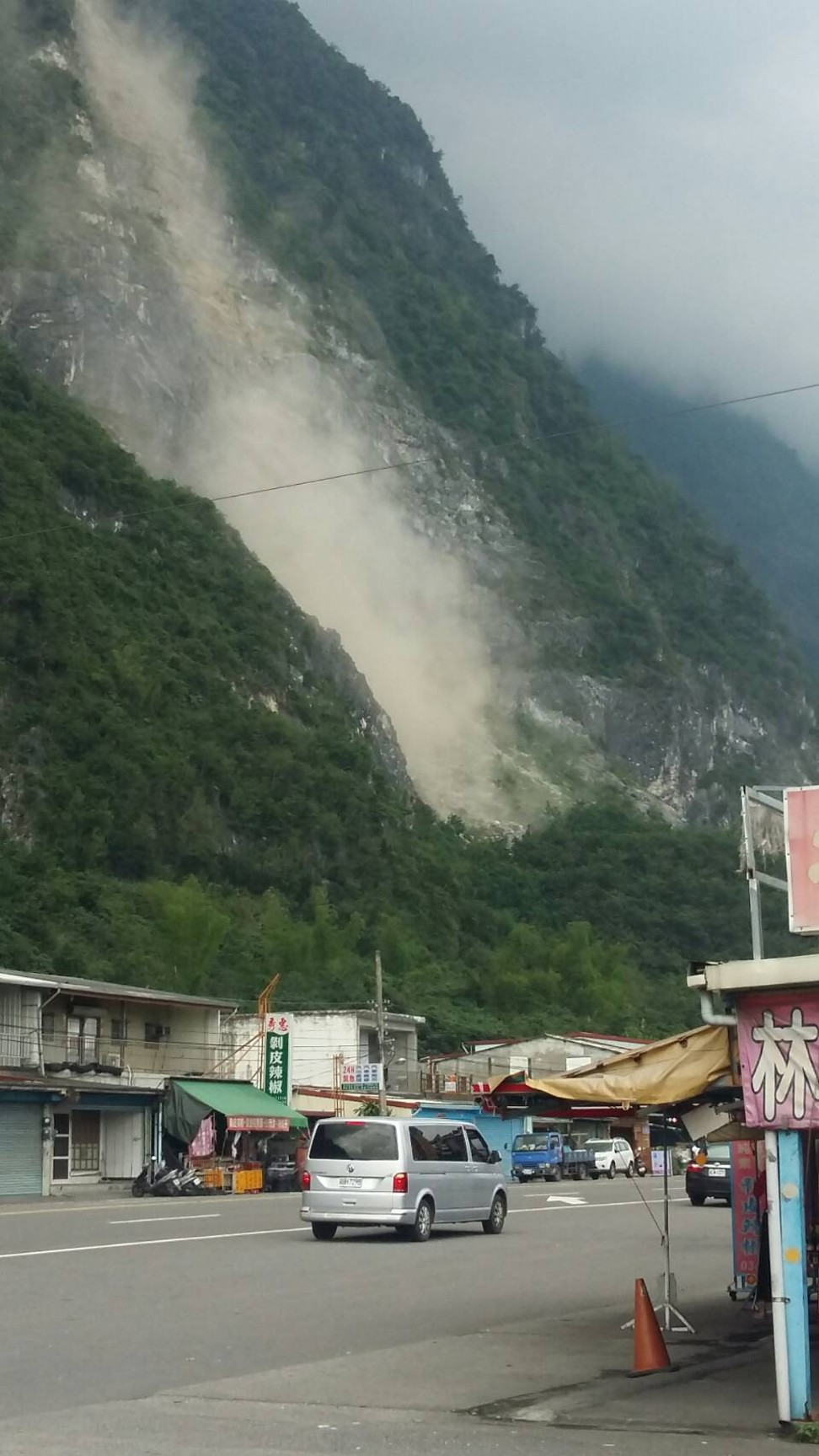 A landslide near Hualien. Photo: Handout