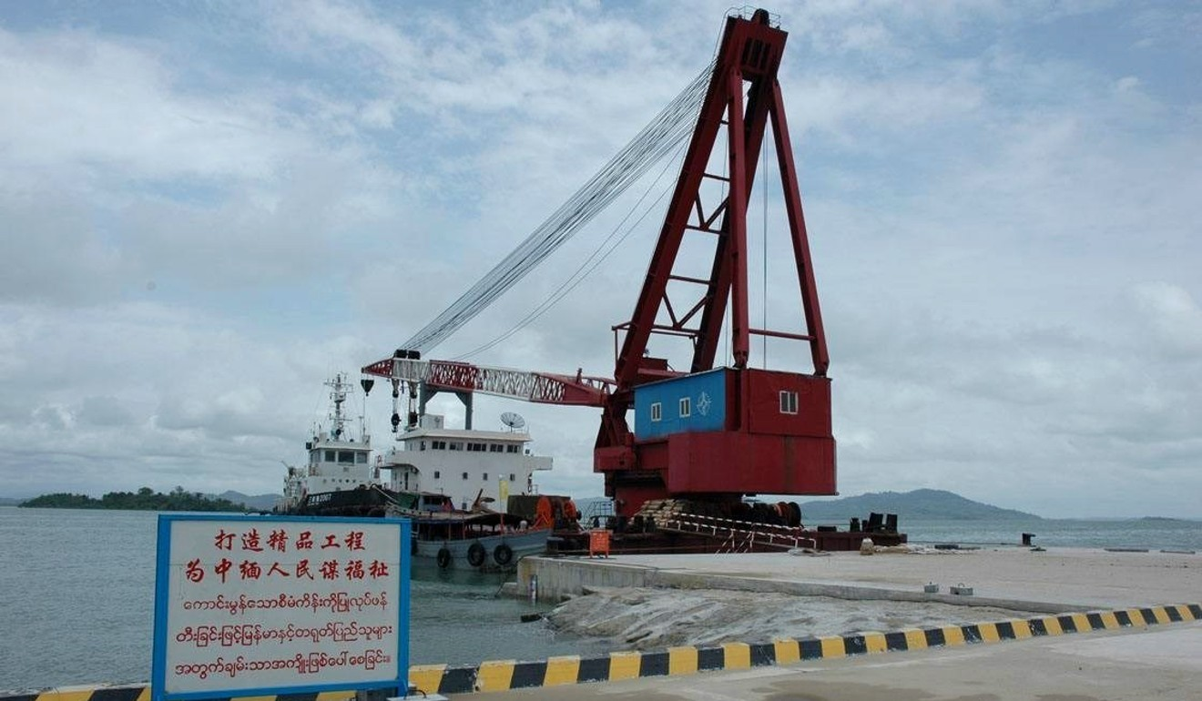 The Myanmar government has asked for a review of the Kyaukpyu port project. Photo : Handout