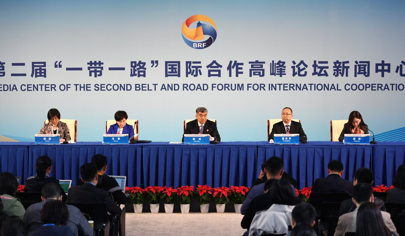 Chen Zhou (centre), vice-chairman of the China Council for the Promotion of International Trade, speaks at a Belt and Road Forum press briefing on Wednesday. Photo: Xinhua