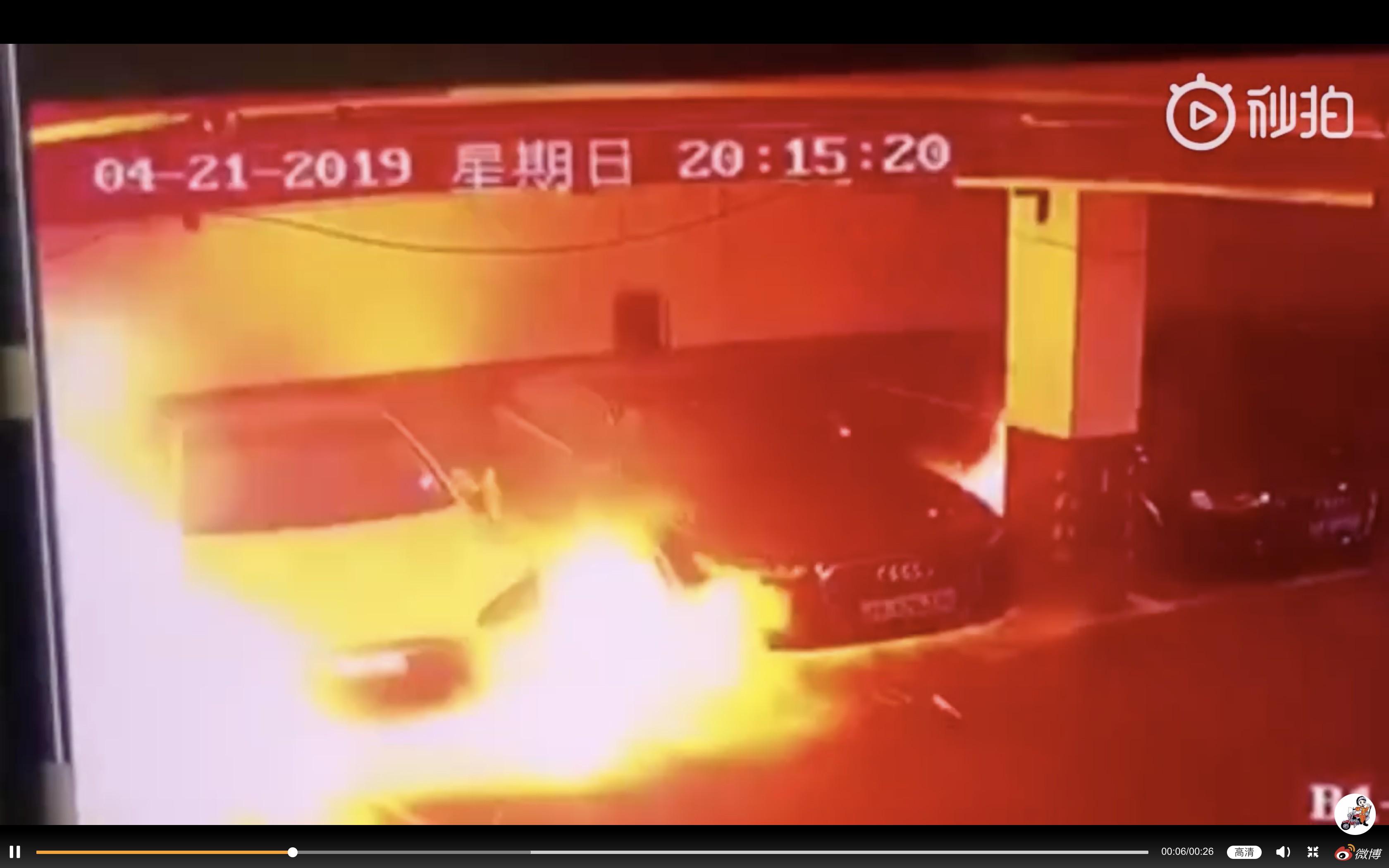 Tesla Model S explodes in Chinese car park, prompting investigation