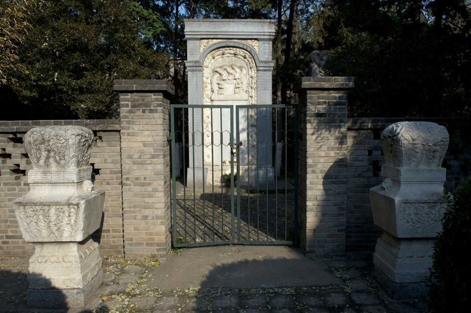 Ricci's tomb, in Beijing. Photo: Alamy