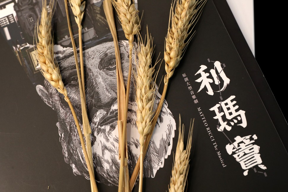 A brochure for the show and ears of wheat, which were handed out to the audience. Photo: K. Y. Cheng