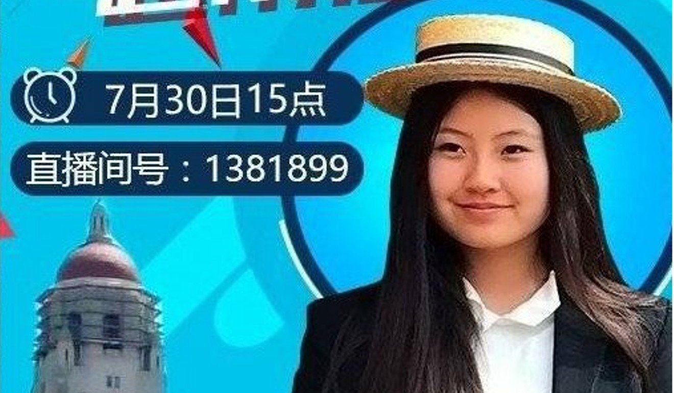 Zhao Yusi's 2017 video about her Stanford ambitions is a hit online. Photo: Weibo
