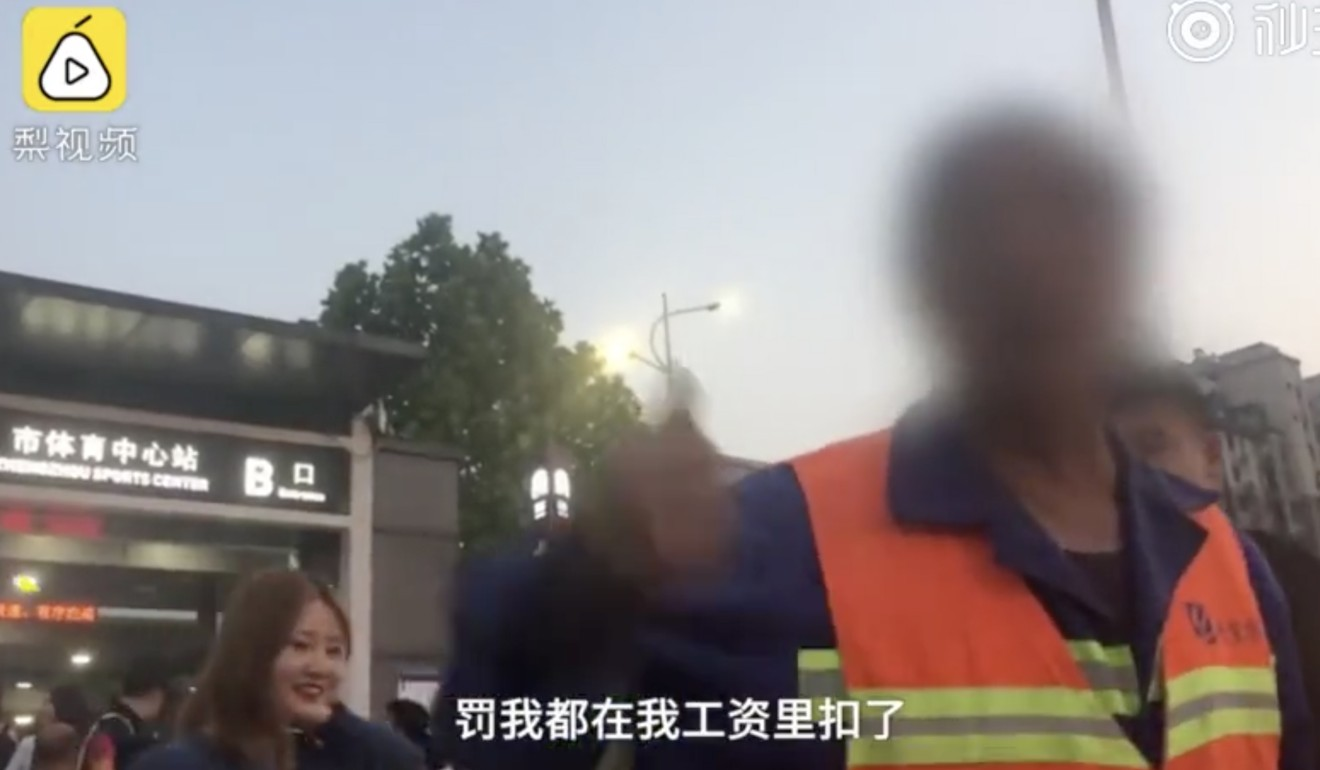 The Zhengzhou street cleaner says he can pick up thousands of cigarette ends off the street each day but the littering in his section does not stop. Photo: Weibo
