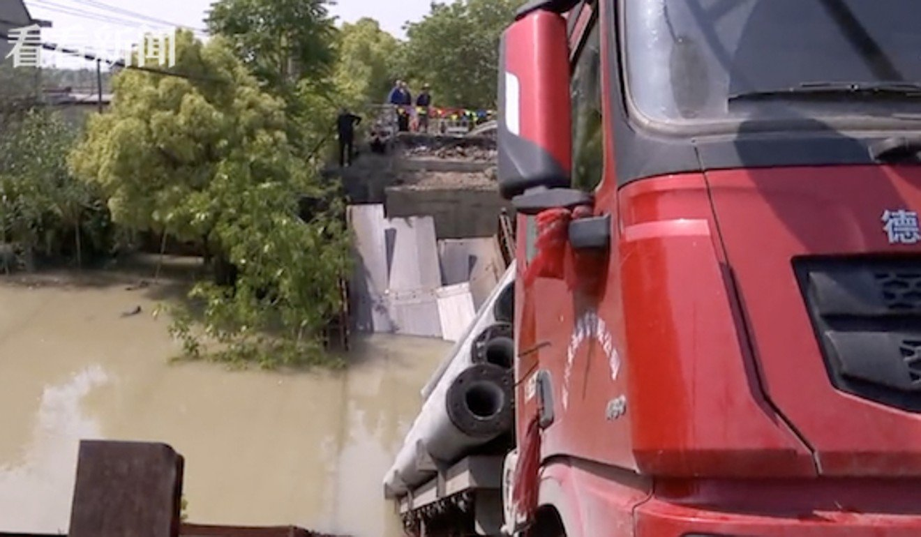 The truck's load was 50 times the bridge's breaking capacity. Photo: Weibo