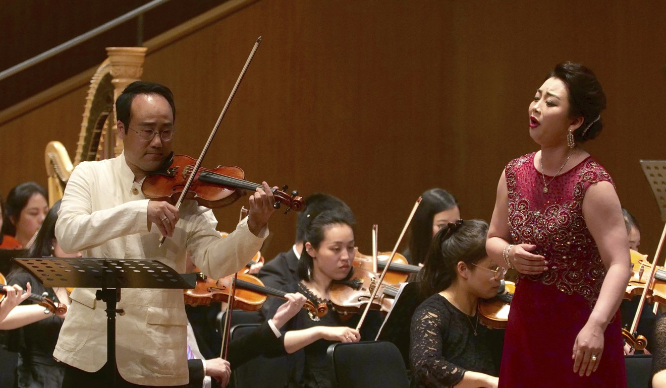 Won and Kim performed with a Chinese orchestra. Photo: AP