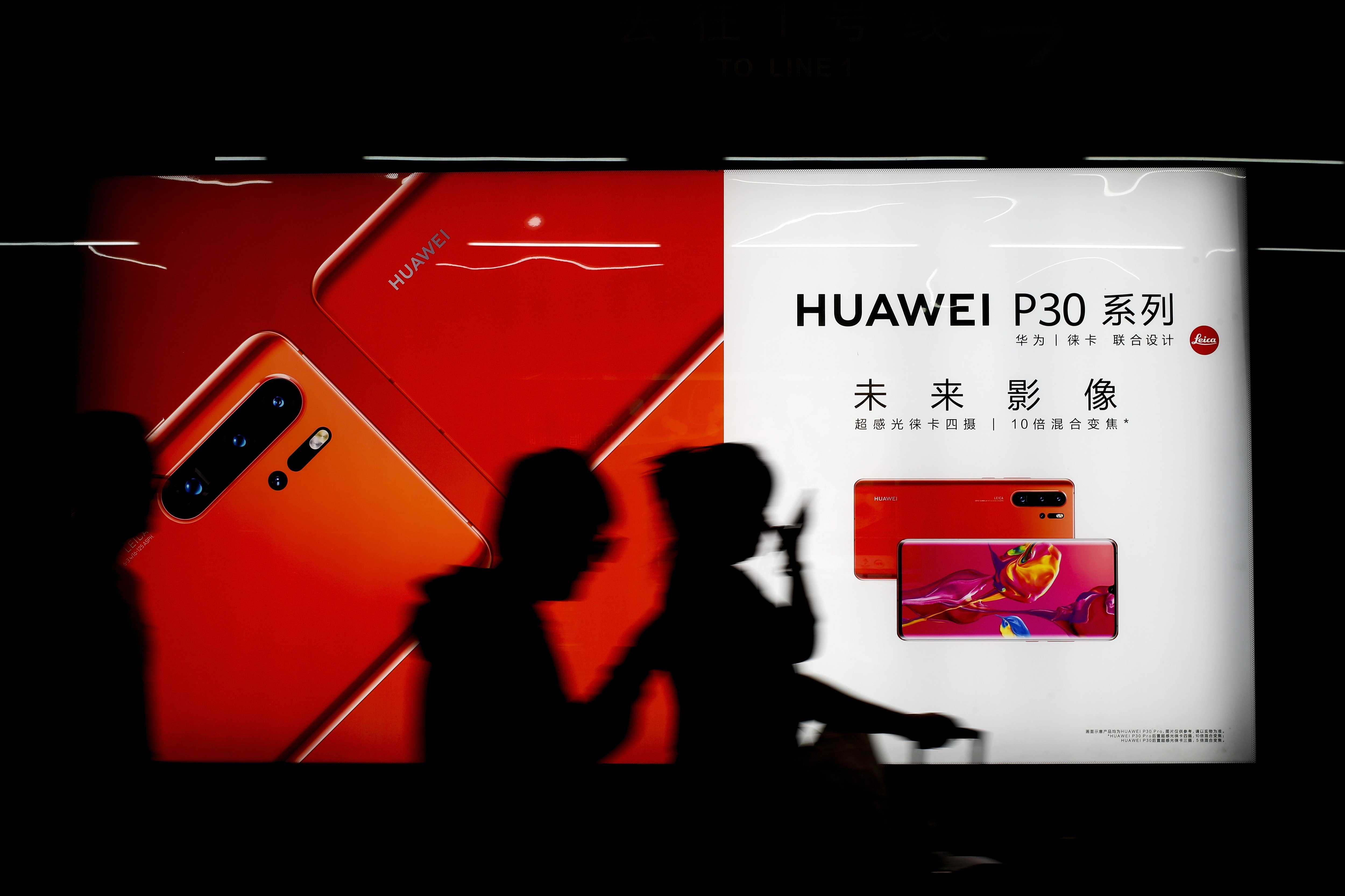US may scale back restrictions on China's Huawei after