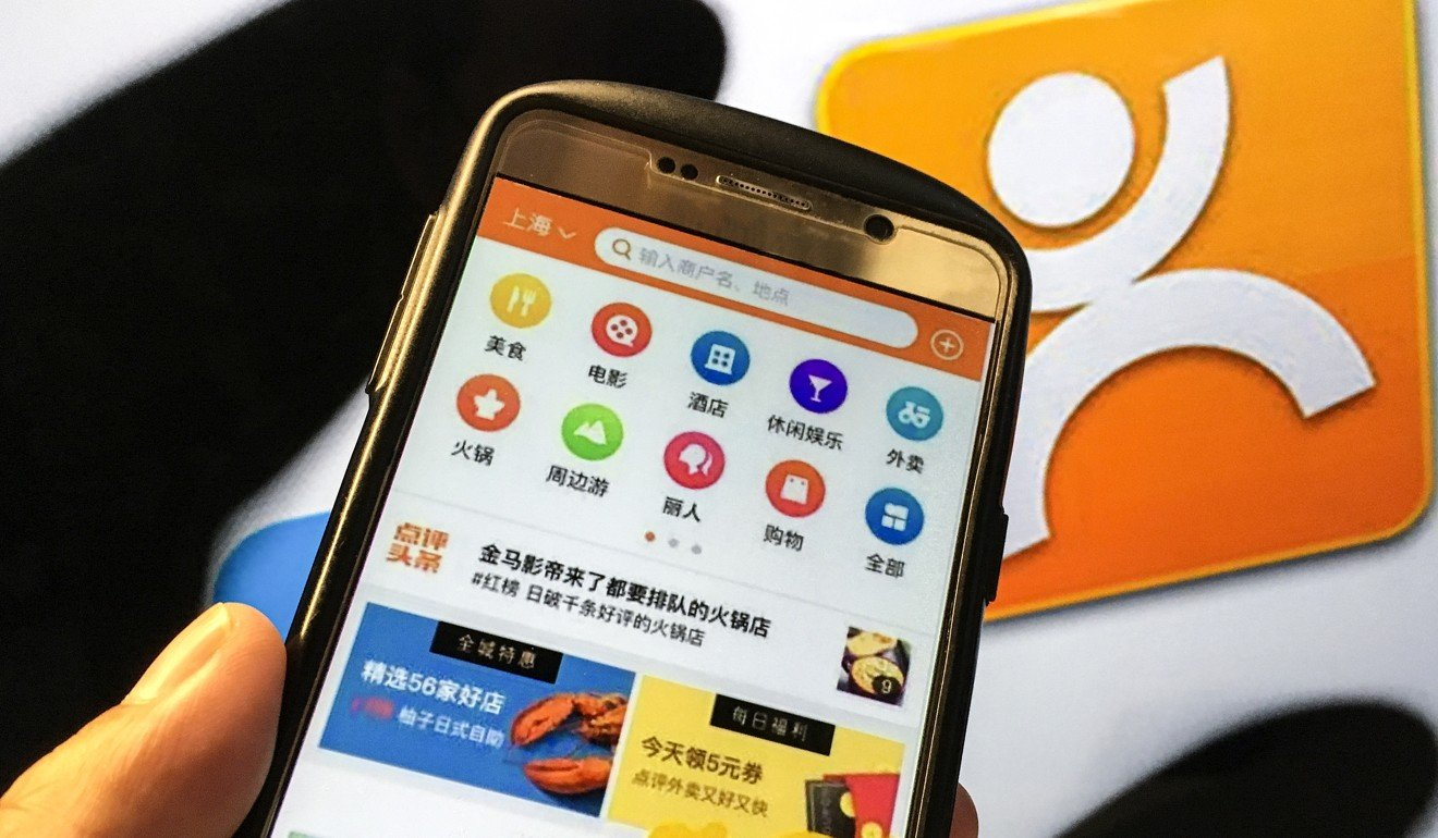Meituan's latest push into mobility could help it overcome past problems and bolster overall ecosystem