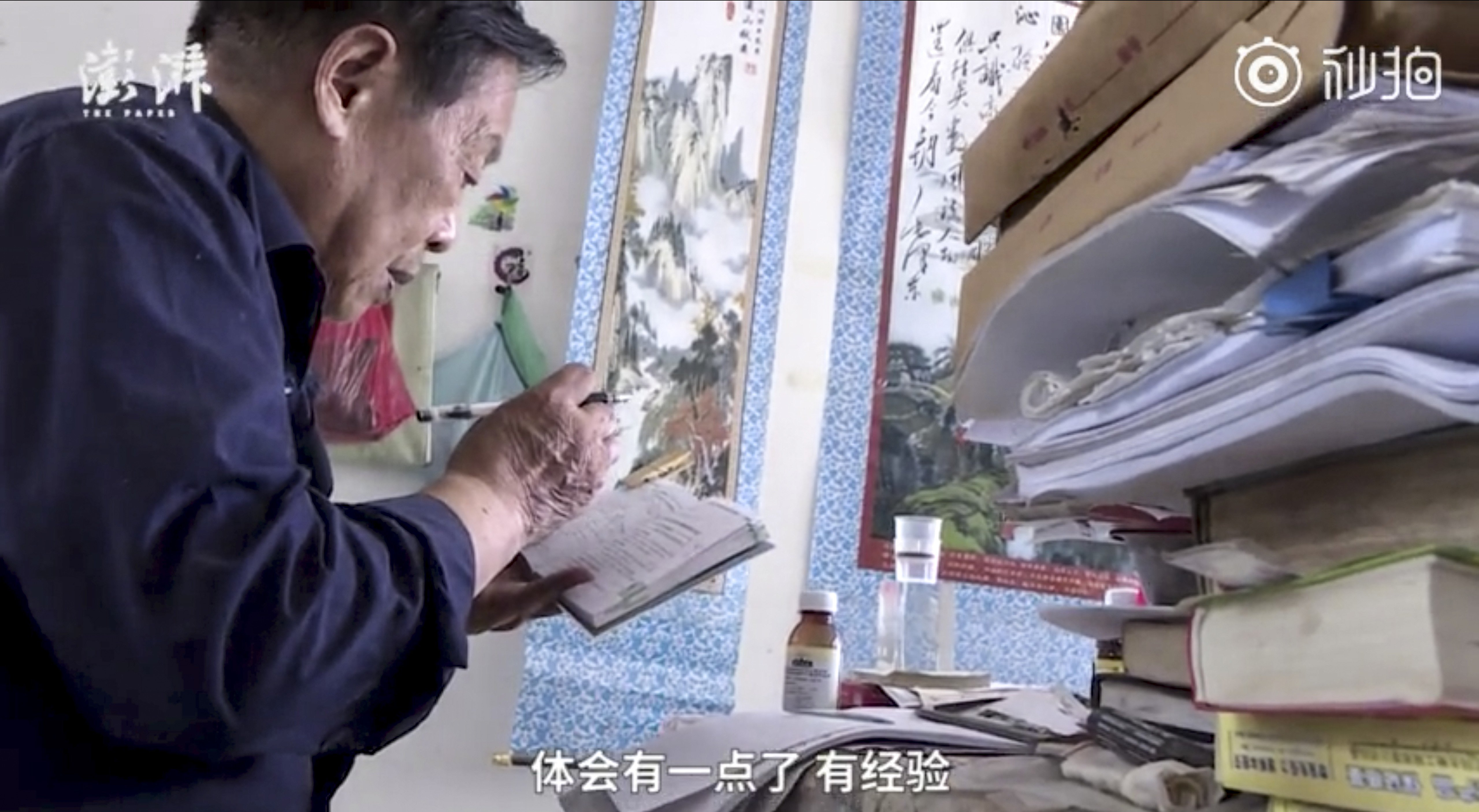 Last go at exam success for China's 'gaokao grandpa' | South